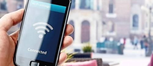 Aplikasi share wifi